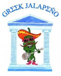 greekjalapeno